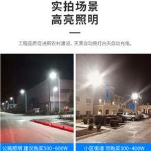 定制免布线太阳能灯户外庭院灯200W大功率led超亮新农村家用室外道路灯