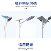 各种款式新农村太阳能路灯带灯杆天黑自动亮超亮6米大功率乡村led户外灯 智能光控可定制