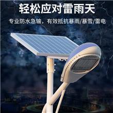 飞机款新农村太阳能路灯带灯杆天黑自动亮超亮6米大功率乡村led户外灯 智能光控 0电费