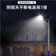 太阳能灯户外庭院灯500W大功率led超亮新农村家用室外道路灯