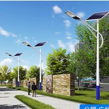新农村太阳能路灯户外灯带灯杆全套456米高亮大功率LED庭院灯 五年质保 免布线0电费