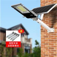 厂家直销可定制太阳能灯户外庭院灯超亮防水家用新农村照明太阳能路灯