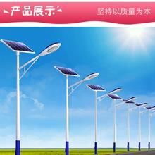 太阳能路灯户外灯带灯杆全套工程款新农村456米高亮大功率LED庭院灯 五年质保