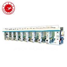 凹版印刷机 全自动电脑凹版印刷机 燕飞来凹版印刷机厂 可以定制 电脑凹版印刷机