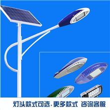 新农村街道吸墙电线杆二体太阳能路灯防水户外照明灯具LED路灯