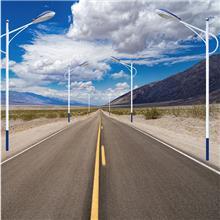 太阳能路灯厂家 LED太阳能路灯 新农村6米30w一体化太阳能路灯