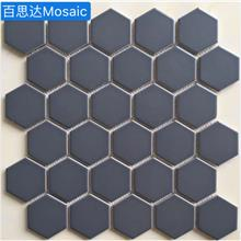 深灰色马赛克瓷砖装饰玄关厨卫装修内墙砖厂家