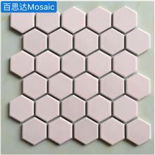 厨卫北欧马赛克瓷砖51*59mm六角陶瓷马赛克厂