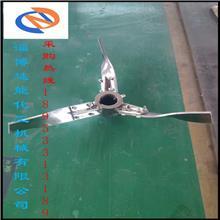钛合金螺旋式叶片-商丘尿素搅拌器-搅拌器-化工搅拌器厂家