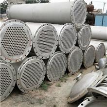 二手不锈钢列管冷凝器 石墨冷凝器 螺旋板冷凝器 销售厂家