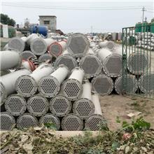 不锈钢高压冷凝器 二手不锈钢列管冷凝器 二手石墨冷凝器 批发价格