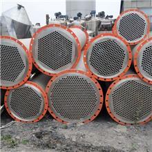 现货出售 不锈钢列管式冷凝器 钛金冷凝器 二手石墨冷凝器