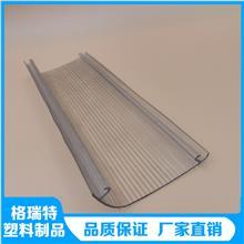 生产加工LED照明灯罩 汽车灯罩 灯罩生产供应 生产厂家