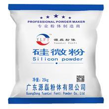供应硅灰石粉,针状硅灰石,超细超白硅灰石粉,硅灰粉,硅微粉