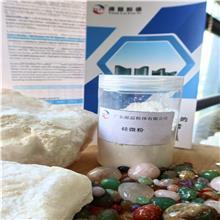 微硅粉|硅微粉|硅灰石粉|硅粉|广东源磊粉体|专业生产厂家