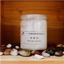 硫酸钡,沉淀硫酸钡,高光硫酸钡,消光硫酸钡,重晶石粉,重质碳酸