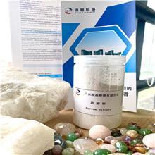硫酸钡,重晶石,沉淀硫酸钡重晶石钻井级重晶石粉,样品免费