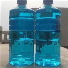 玻璃水瓶 汽车玻璃养护液瓶 汽车玻璃水瓶 服务贴心