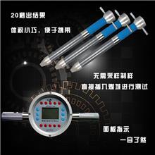 湖南专业厂家生产直销  煤质化验分析仪器价格  便携式热值快灰仪 厂家价格