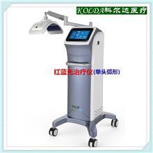 YR-580A单头红蓝光治疗仪LED红蓝光治疗仪