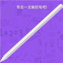 iPad平板电脑无线防误触电容笔  笔盒可以给其他手机充电