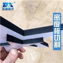 东旭 大功率激光雕刻机 亚克力密度板切割机 皮革服装激光切割机