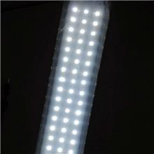 LED汽修手持工作灯 强磁挂钩充电多功能汽车检修照明灯 检修灯