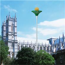 定制高杆灯 25米高杆灯  高杆灯价格公道