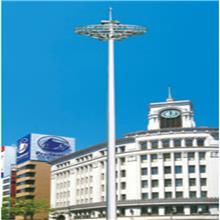 新款高杆灯 户外高杆灯  高杆灯生产厂家找源道照明