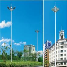 15米高杆灯价格咨询源道照明  LED高杆灯质量放心