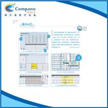 十二道动态心电图_动态血压检测仪