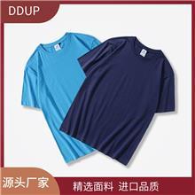 新款纯棉空白T恤衫 上??瞻譚恤衫定制 DDUP空白T恤
