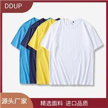 新款纯棉空白T恤衫 广东空白T恤衫公司 DDUP空白T恤