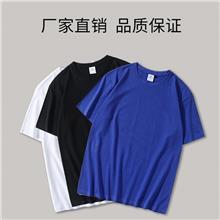 新款纯棉空白T恤衫 北京空白T恤衫定做 DDUP空白T恤