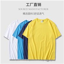 新款纯棉空白T恤衫东莞空白T恤衫批发 DDUP空白T恤