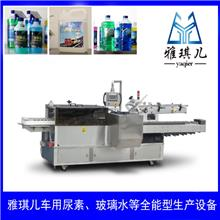 汽车用品生产设备 玻璃水防冻液机头水车用尿素招商加盟 提供技术