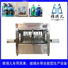 车用尿素生产设备 可一机多用可定制 生产各类汽车用品提供配方