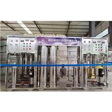 衣液设备洗洁精设备日化洗护产品设备技术汽车用品设备技术
