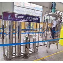 日化配方设备洗衣液设备洗洁精设备汽车用品配方设备搅拌设备