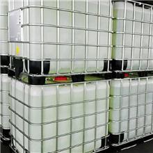 杀菌灭藻剂 杀菌灭藻剂  优 质 消毒原料,阳离子表面活性剂