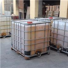 厂家直销优 质脱硫剂 脱硫剂 燃煤脱硫剂 燃煤脱硝剂