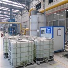 高度99%片碱-氢氧化钠-工业纯碱-脱硫脱硝剂氢氧化钠-聚丙烯酰胺厂家直销