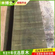 原木 绿檀木质材料木头工程建材 家装家具板材绿檀