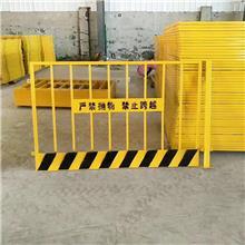 建筑基坑护栏  建筑其他用网  建筑工程施工临边防护网  电箱安全防护栏