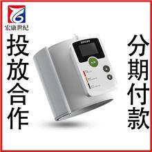 动态血压机 动态血压检测仪 投放合作 免费试用