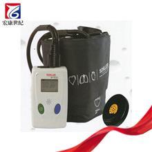 动态血压计 24小时动态血压检测仪 投放合作 免费试用