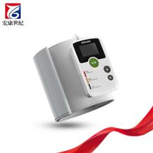 动态血压计 24小时动态血压检测仪 厂家价格 分期付款