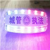 厂家直销LED多功能警示灯爆闪肩灯警示灯