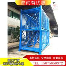 衡水工厂桥梁施工笼梯 批发箱式安全梯笼 框架式梯笼 工人上下安全通道