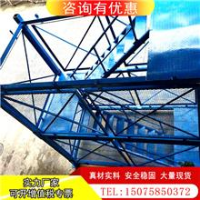 箱式安全梯笼 厂家制造桥梁施工笼梯 工人上下安全通道 框架式梯笼